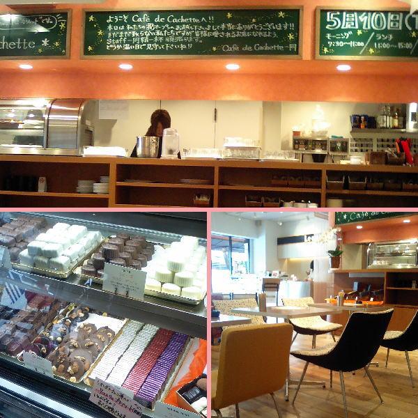 Cafe de Cachette(カフェドゥカシェット)店内