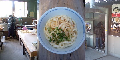 三島製麺所