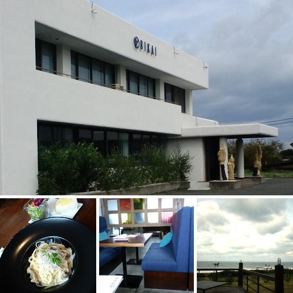 日本海の見えるカフェ BIKAI (ビカイ)