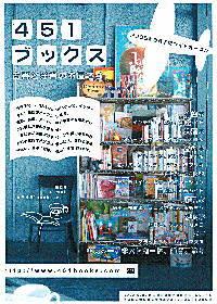 cafe35.jpg