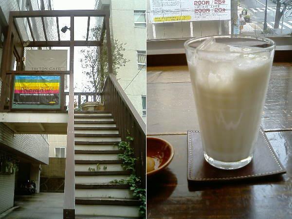 cafe61.jpg