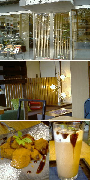 cafe67.jpg
