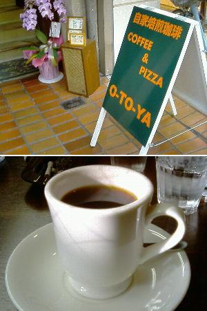 cafe69.jpg