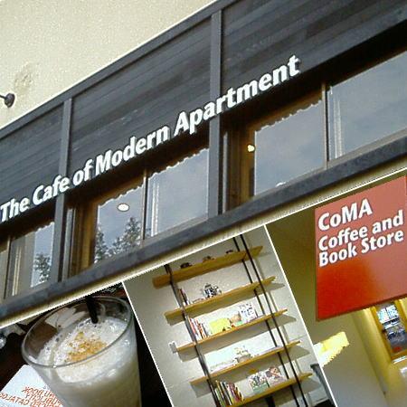 CoMA Coffee&Books