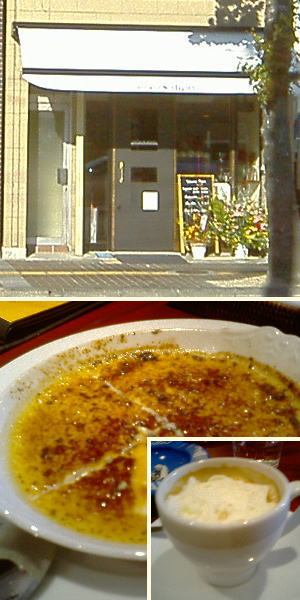 Cafe Serendiplity:クリックで拡大できます