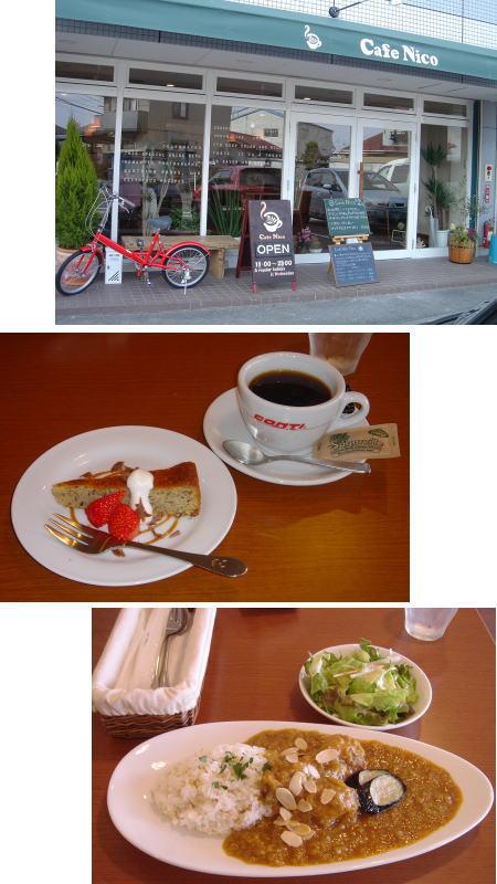 Cafe Nico(クリックで拡大できます)