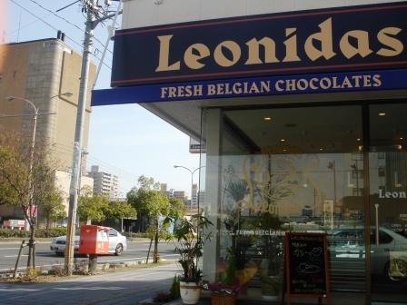 leonidas1.jpg