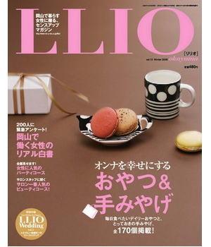 lilio_13.jpg