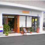 cafe ECRU(カフェエクリュー)