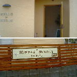 manis*manis(マニス*マニス)