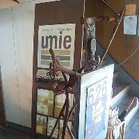 ウミエ(umie)