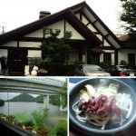 ステーキハウス金仙寺湖畔三田屋