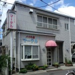 パイの店マーテル(岡山市北区桑田町)