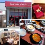 純豆腐チゲ専門店:スンドゥブ トーフハウス(Soon doo boo Tofu House)