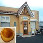下中野にできたパン屋さん アンシュシュ(un chou chou)岡山中央店