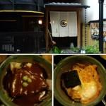 ドミグラソースのデミカツ丼「野村」