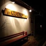 神辺の古民家再生カフェ IZUCHO CAFE