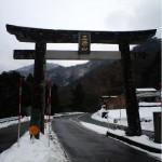 鳥取県の国宝 三徳山投入堂(みとくさんなげいれどう)