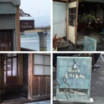 出石町にOPENした古民家再生カフェ「cafe cochae」