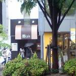 88 Cafe
