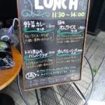 Hot Stock ( ホットストック ) 和食Dining