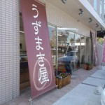 ロールケーキ専門店「うずまき屋」岡山店