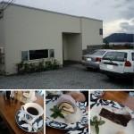こんなところにステキなカフェ Cafe Celeste (カフェ チェレステ)