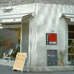cozzys(コージーズ):カフェ
