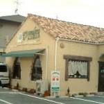 D's Diner(ディズダイナー):洋風居酒屋