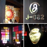 J CAFE(ジェイカフェ)