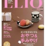 12月10日発売の『LLIO』冬号は、「おやつ・手みやげ」特集!
