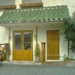 a la maison(ア・ラ・メゾン):南仏・南欧田舎料理