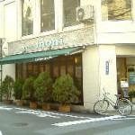 cafe moni(カフェモニ):カフェ