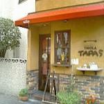 TAVOLA TAPAS(タボーラ・タパス):イタリア料理