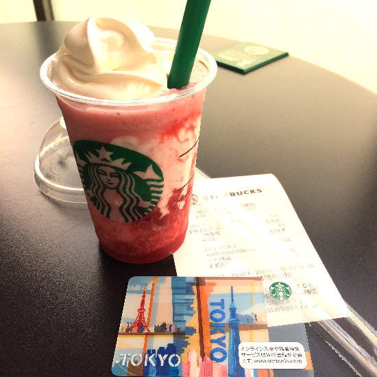 starbucks_strowberry
