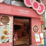 ハローキティのカフェ「Cafe de Miki with Hello Kitty」