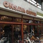 ONSAYA COFFEE(オンサヤコーヒー)奉還町本店