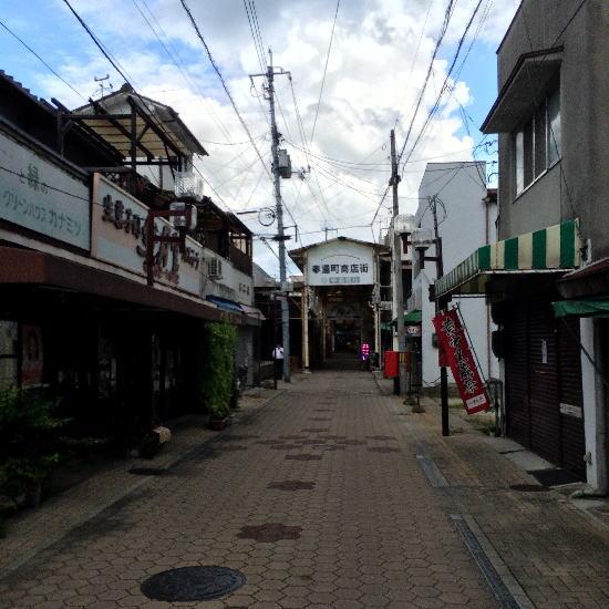 onsaya-hou3