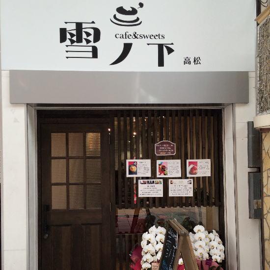 yukinoshita1