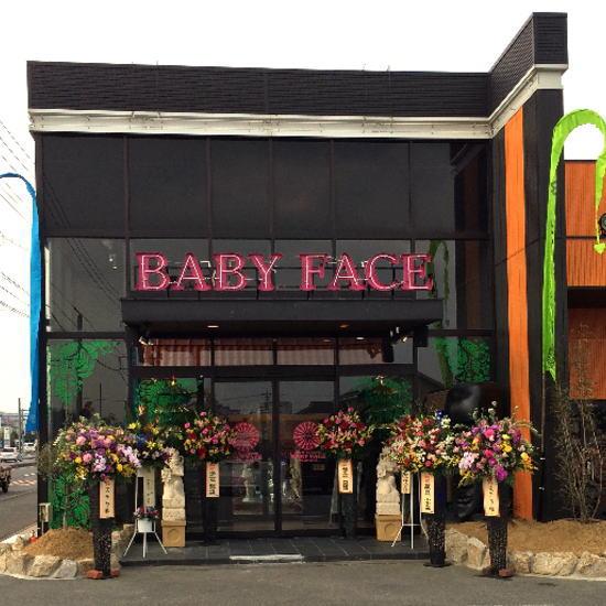 babyface1