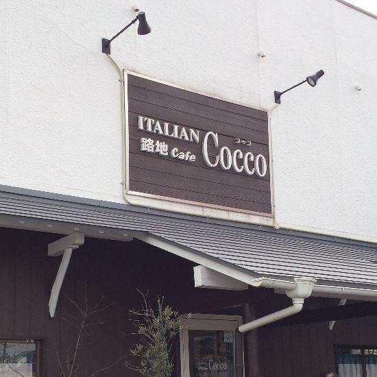 cocco1
