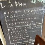 浦安のイタリアン路地カフェ「Cocco(コッコ)」