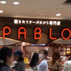 「てんちか」でえびめし復活!関西以西初出店チーズタルト専門店「パブロ」も。