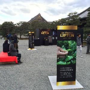 二条城で開催された「旅するティースタンド」イベントに行ってきました