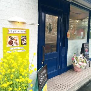 岡山市北区春日町の枝川沿いにオーガニックカフェ「カフェとも」が4月1日オープン