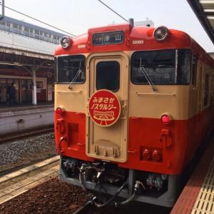 津山線特別観光列車みまさかノスタルジー号で小京都津山へ