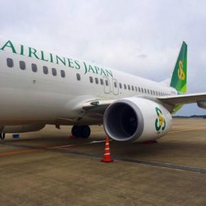 737円の春秋航空で岡山から東京へ行ってみた