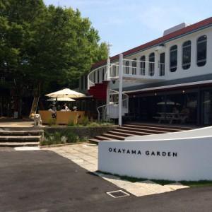 両備ガーデンが岡山ガーデンとしてリニューアルオープン