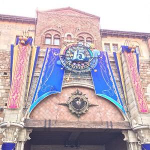 東京ディズニーシー15周年イベント「ザ・イヤー・オブ・ウィッシュ」