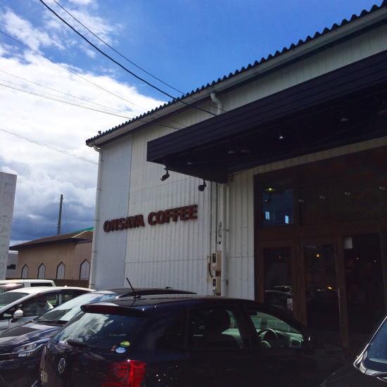 ONSAYA_COFFEE津山店外観